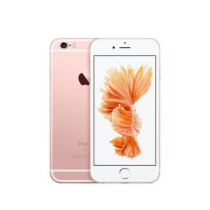 iphone 6s 16gb price in pakistan