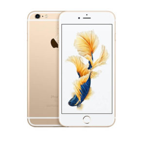 iphone 6s plus 16gb price in pakistan