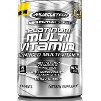 muscletech multi vitamin price in pakistan karachi lahore